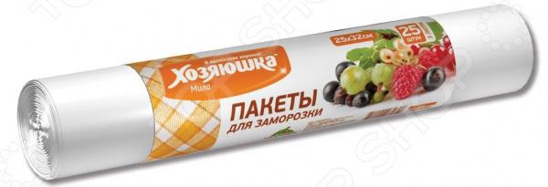 Набор пакетов для заморозки и хранения продуктов Хозяюшка «Мила» 09009