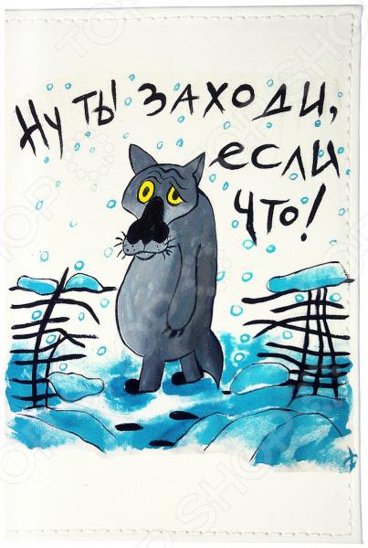 Визитница Mitya Veselkov «Волк из мультика»