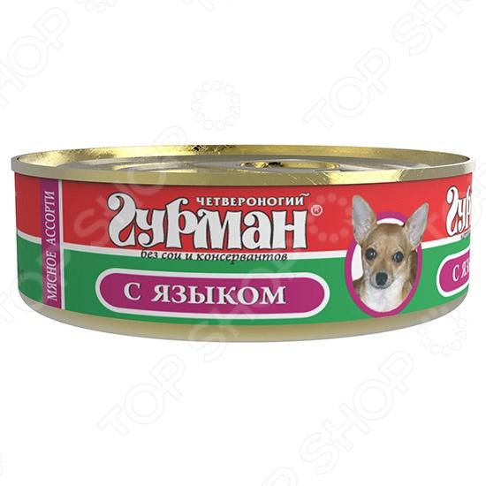 Корм консервированный для собак Четвероногий Гурман «Мясное ассорти с языком»