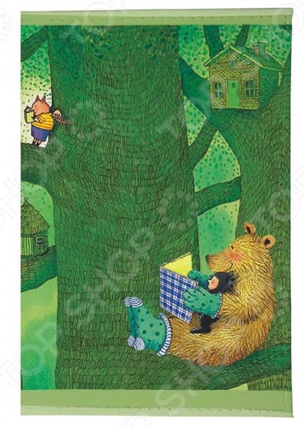 Обложка для паспорта Mitya Veselkov «Мишка с книжкой»