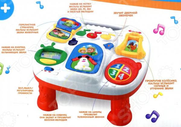 Стол для малыша развивающий S+S TOYS Bambini игрушка s s toys bambini 2 в 1 развивающий телефон и пианино сс76752