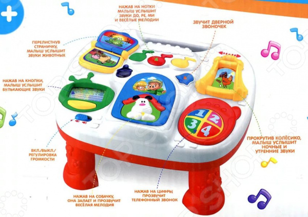 Стол для малыша развивающий S+S TOYS Bambini