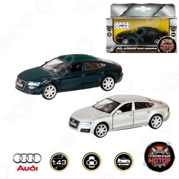 Модель автомобиля 1:43 Пламенный Мотор Audi A7. В ассортименте