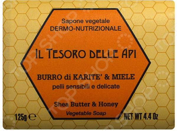 Мыло Iteritalia с маслом каритэ и медом мыло pelican с медом натуральное твердое 100 г