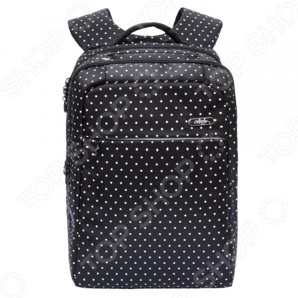 Рюкзак молодежный Grizzly RD-837-1 рюкзак молодежный grizzly rd 750 2 1