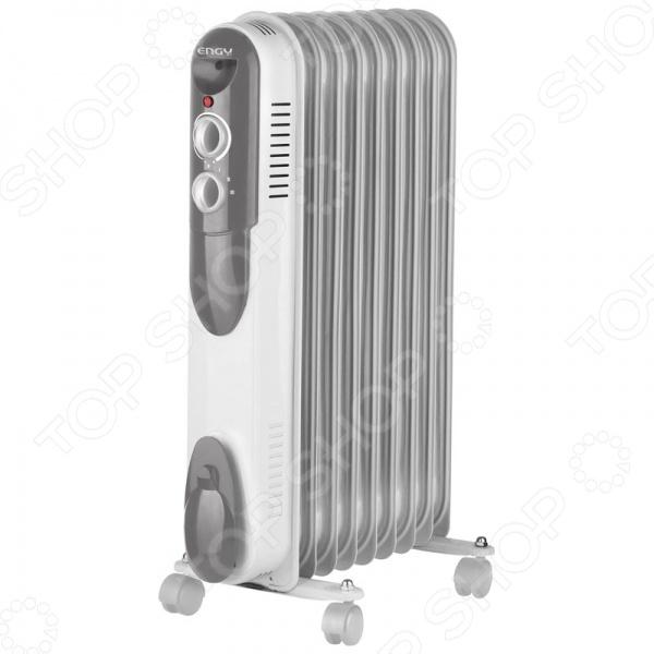 Радиатор масляный Engy EN-2009