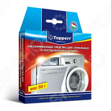 Средство для стиральных и посудомоечных машин «Анти-грязь» Topperr - артикул: 931583