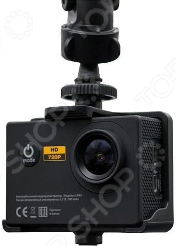 Видеорегистратор Lexand LR40 автомобильный видеорегистратор lexand lr15