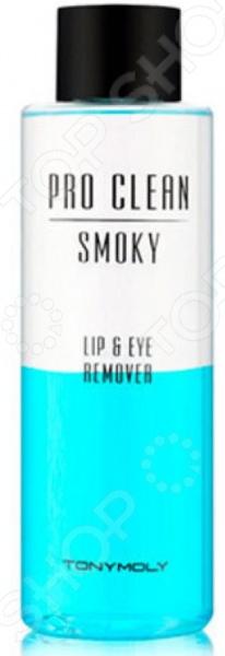 Средство для снятия макияжа с глаз и губ TONY MOLY Pro Clean Smoky