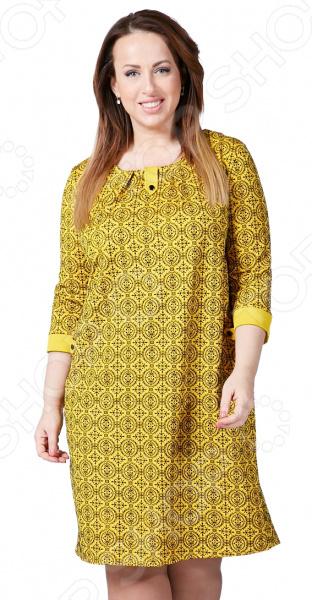 Платье Pretty Woman «Прелестная улыбка». Цвет: желтый