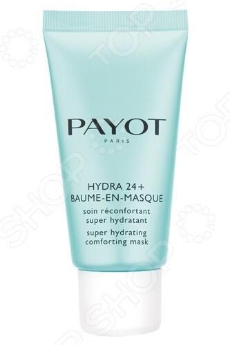 Маска для лица смягчающая суперувлажняющая Payot Hydra 24 Plus
