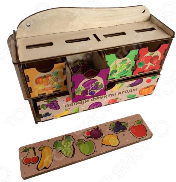 Сортер-комод PAREMO «Овощи, фрукты и ягоды»