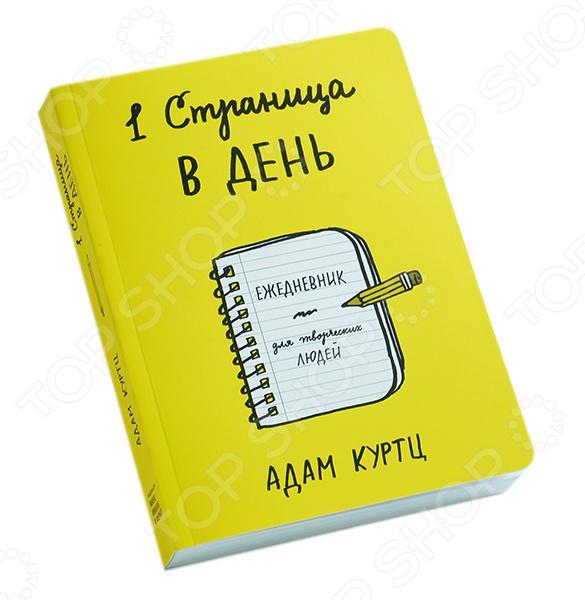 все цены на Самоменеджмент Манн, Иванов и Фербер 978-5-00057-374-7 онлайн