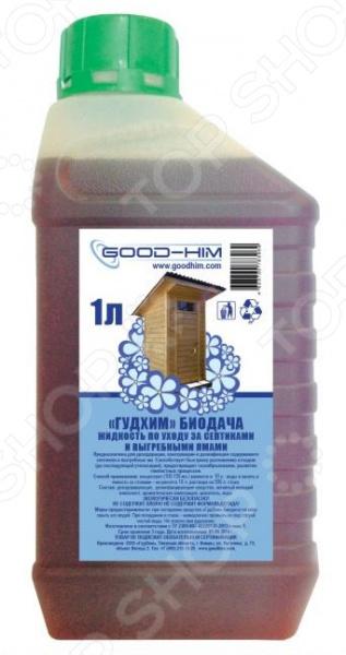Жидкость для септиков и выгребных ям Good-Him «Биодача» дезинфицирующие средства