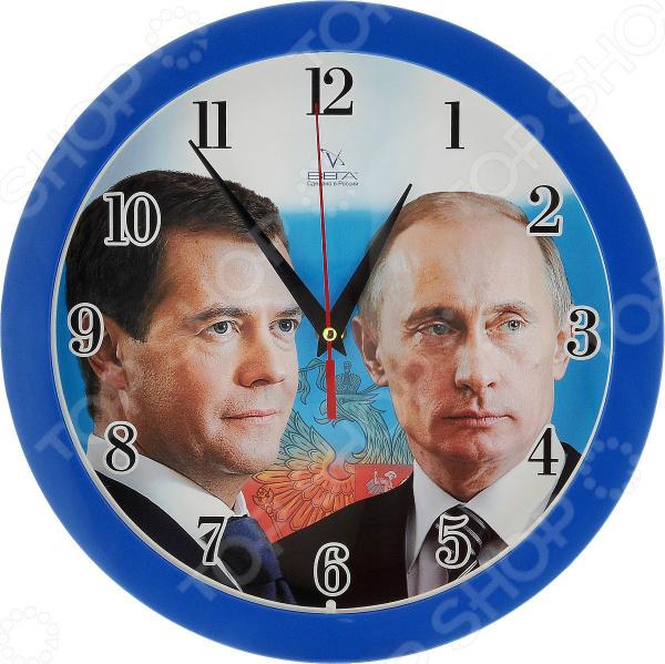 Часы настенные Вега П 1-10/7-40 «Путин и Медведев»