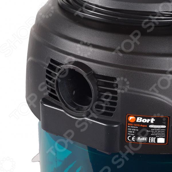 Пылесос промышленный Bort BSS-1415 Aqua 2