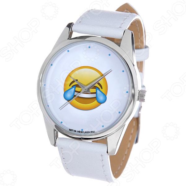 Часы наручные Mitya Veselkov «Эмодзи - плачу от смеха» браслеты для часов mitya veselkov ремешок для часов 18мм