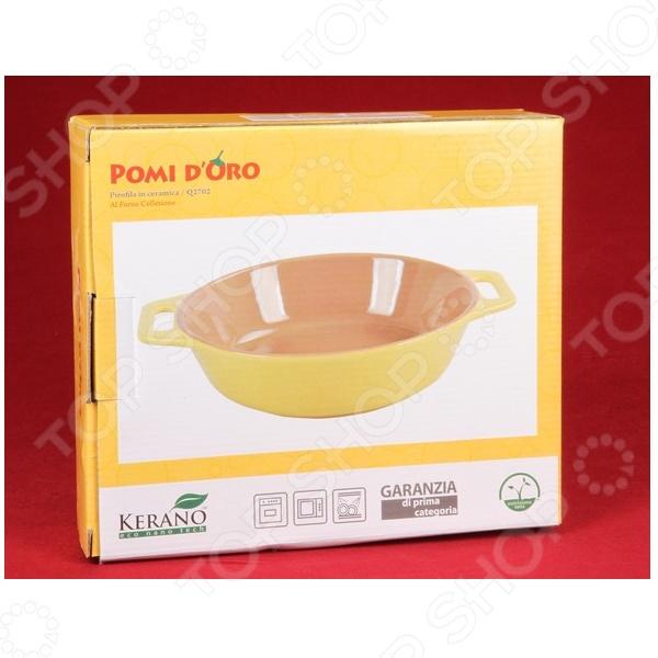 Форма для запекания керамическая Pomi d'Oro Q2702