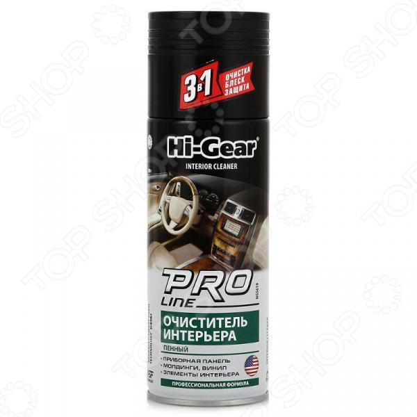 Очиститель интерьера Hi Gear HG 5619 полироль для панели hi gear hg 5615 очиститель интерьера hg 5619