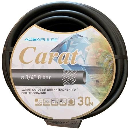 Купить Шланг поливочный армированный Aquapulse Carat