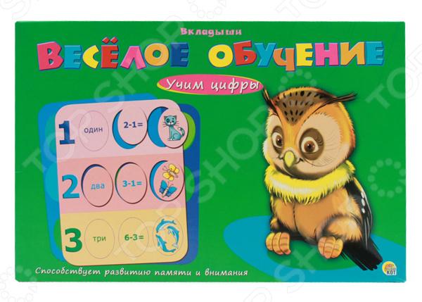 Набор развивающий для ребенка Рыжий кот «Веселое обучение. Учим цифры»