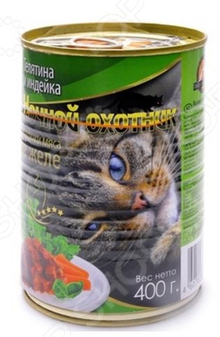 Корм консервированный для кошек Ночной охотник с телятиной и индейкой