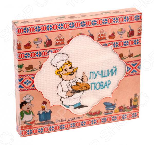 Полотенце кухонное вафельное Dinosti «Лучший повар — мужчина». В ассортименте