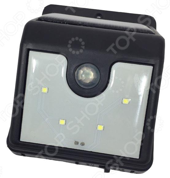 Светильник с датчиком движения 1741805