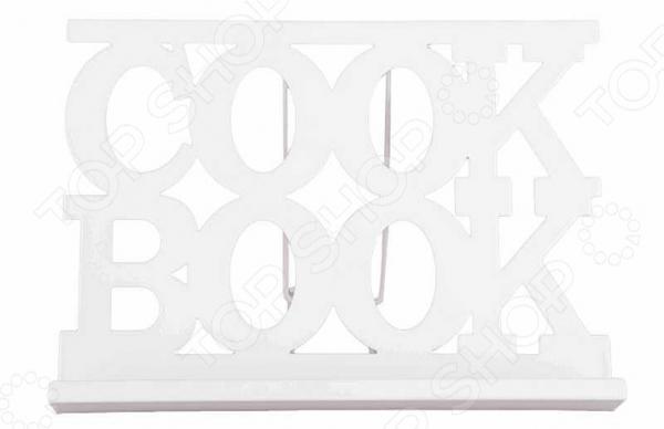 Подставка для книг Miolla JYL-5380