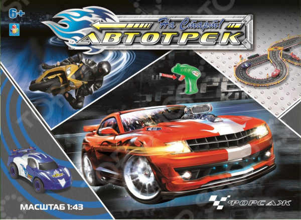 Трек гоночный 1 Toy Т10185 ecoiffier игровой набор конструктор гоночный трек 94 элемента
