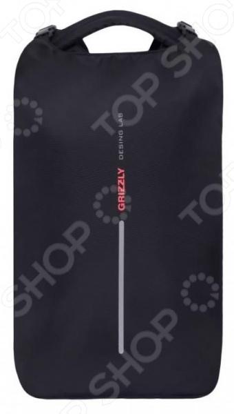 Рюкзак RQ-916-1