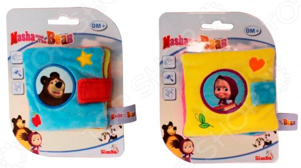 Игрушка развивающая для малыша Simba «Плюшевая книжка. Маша и Медведь». В ассортименте говорящие книжки азбукварик книжка цветик семицветик маша и медведь