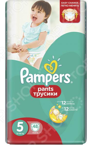 Трусики-подгузники Pampers Pants 12-18 кг, размер 5, 48 шт.