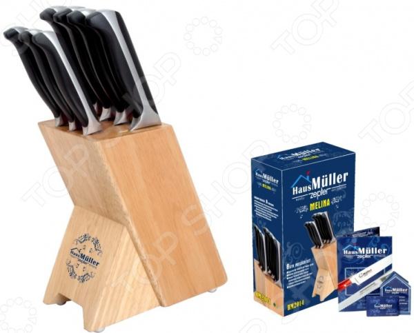 Zakazat.ru: Набор ножей Haus Muller HM-2014