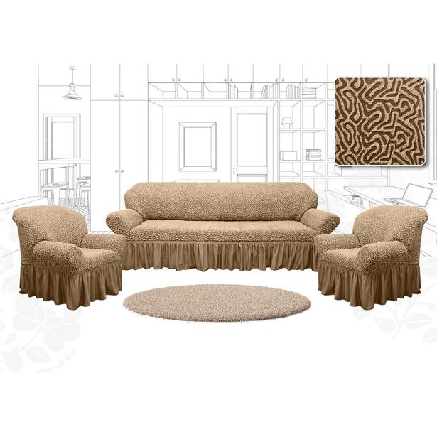 фото Натяжной чехол на трехместный диван и чехлы на 2 кресла Karbeltex «Престиж. Зигзаг». Цвет: капучино