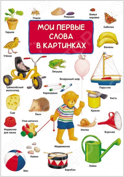 Книги Росмэн 978-5-353-08204-0
