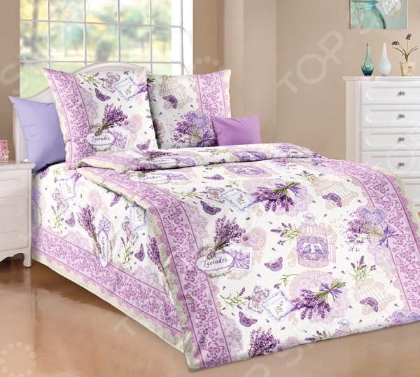 Комплект постельного белья Белиссимо «Лаванда»