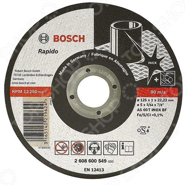 Диск отрезной по металлу Bosch 2608600549