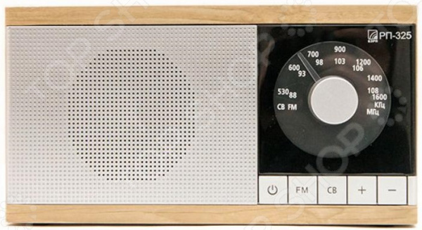 Радиоприемник СИГНАЛ БЗРП РП-325 цена и фото