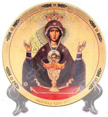 Zakazat.ru: Тарелка декоративная Elan Gallery «Пресвятая Богородица. Неупиваемая Чаша»