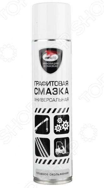 Смазка графитная ВМПАвто смазка графитная felix 300гр