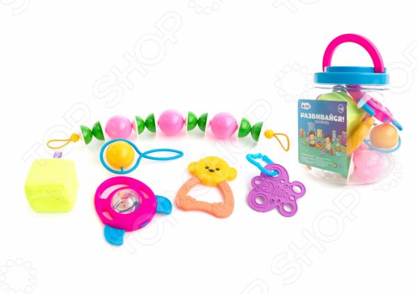 Набор игрушек-погремушек Пластмастер «Гремелка»