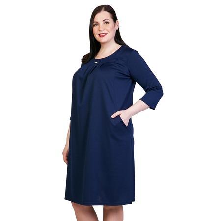 Купить Платье Лауме-Лайн «Счастливый взгляд». Цвет: синий