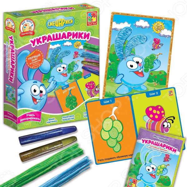 Набор для создания объемной картины Vladi Toys «Украшарики. Крош» набор для творчества тм vladi раскраски глиттером сова
