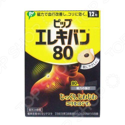 Комплект магнитных пластырей PIP Elekiban 80