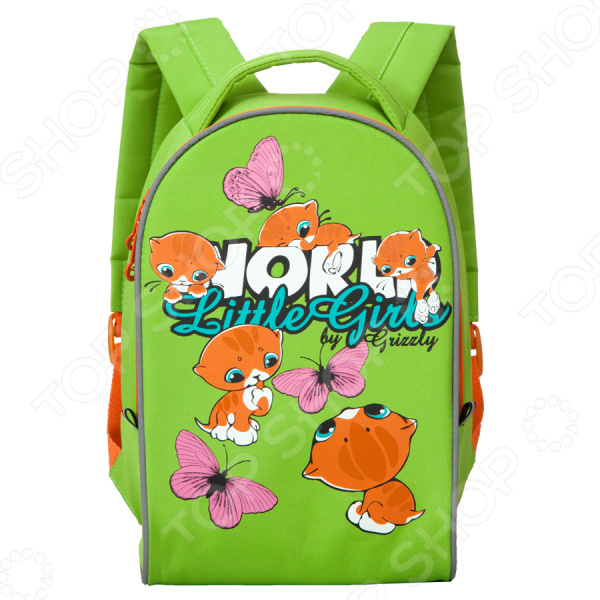 Рюкзак детский Grizzly RS-665-1/3