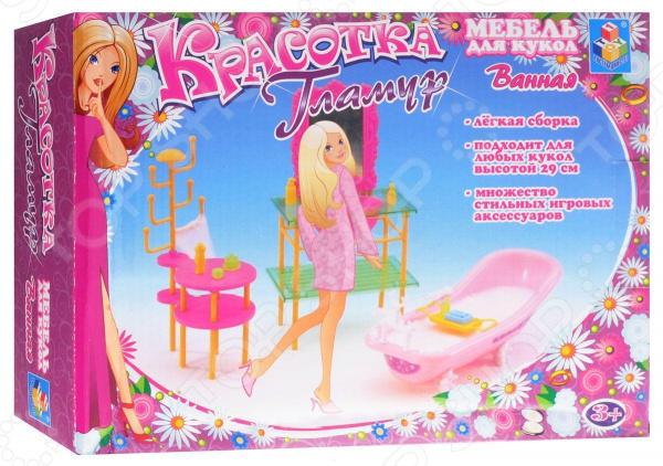 Набор мебели для кукол 1 Toy «Ванная» 1 toy кукольный домик красотка колокольчик с мебелью 29 деталей