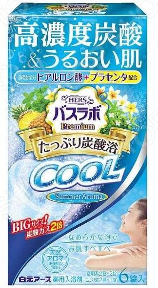 Соль для ванны Hakugen Eartn HERS Bath Labo Premium с ароматами мяты, ананаса, плюмерии, вербены
