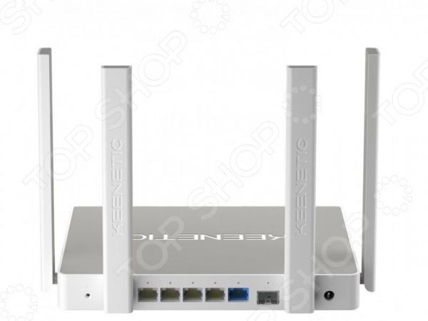 Точка доступа Wi-Fi Keenetic Ultra