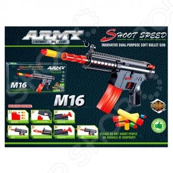 Оружие игрушечное Yako «2 в 1» Y4640125